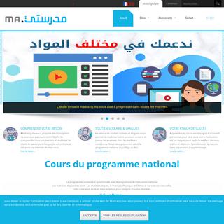 Plateforme cours de soutien scolaire Live online au Maroc - Home