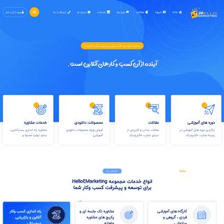 خانه - آموزش و مشاوره دیجیتال مارکتینگ در اصفهان ، محبوبه زارعی