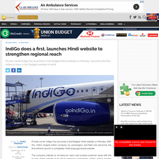 IndiGo does a first, launches Hindi website to strengthen regional reach - Zee Business