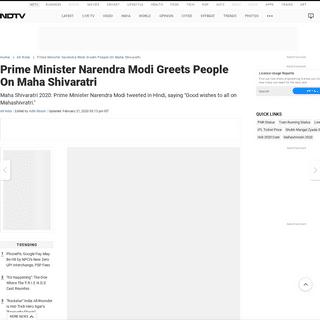 ArchiveBay.com - www.ndtv.com/india-news/maha-shivaratri-2020-prime-minister-narendra-modi-greets-people-on-maha-shivaratri-2183687 - Maha Shivaratri 2020- Prime Minister Narendra Modi Greets People On Maha Shivaratri