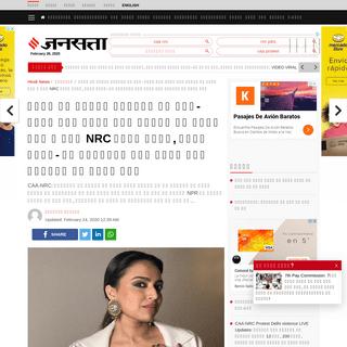 Bollywood Actress Swara Bhaskar Indulge In Heated Banter Over CAA NRC On Stage - एंकर ने स्वरा भास�