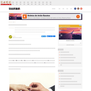 ArchiveBay.com - talk.ltn.com.tw/article/breakingnews/3068255 - 深思熟綠》情人節快樂,通姦罪再見 - 自由電子報 自由評論網