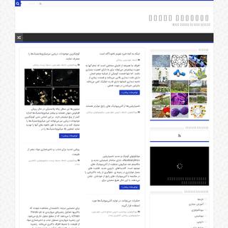 بنیــاد تکـــ - یک سایت دیگر با محتوای جالب!