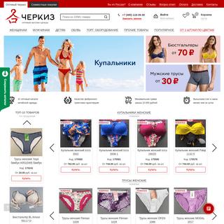 Одежда оптом по низким ценам, купить одежду оптом от производителей в
