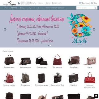 Кожаные сумки оптом в Киеве ᐈ купить в Украине от производителя