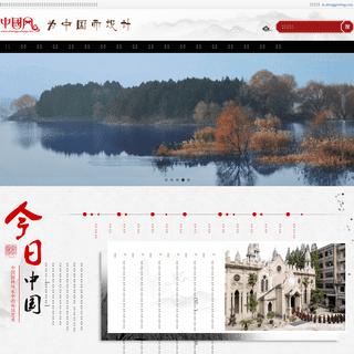 国风网 — 聚焦时尚中国元素,一个最唯美的中国古风图片素材网站