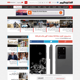 ArchiveBay.com - www.almasryalyoum.com/news/details/1470735 - «سامسونج» تطرح «Galaxy S20 Ultra» أقوى هاتف لعام 2020 - المصري اليوم
