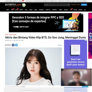 ArchiveBay.com - www.kompas.com/hype/read/2020/02/12/104114166/aktris-dan-bintang-video-klip-bts-go-soo-jung-meninggal-dunia - Aktris dan Bintang Video Klip BTS, Go Soo Jung, Meninggal Dunia