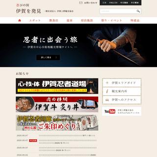 ArchiveBay.com - igaueno.net - 伊賀上野観光協会