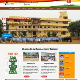 Jay Hanuman Career Academy