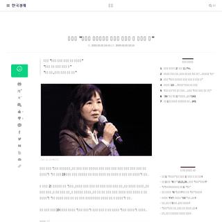 공지영 박근혜 정부였다면 코로나 희생자 더 많았을 것 - 한경닷컴