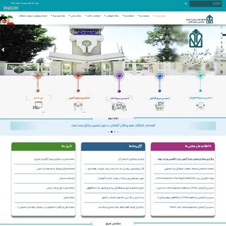 Golestan University of Medical Sciences - دانشگاه علوم پزشکی گلستان