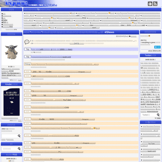 ArchiveBay.com - egone.org - えごん