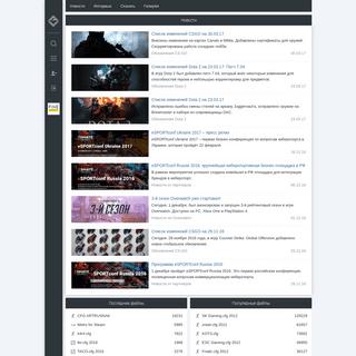 CyberFrags.com - киберспорт в России