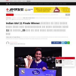 ArchiveBay.com - www.jansatta.com/entertainment/television/indian-idol-11-grand-finale-winner-live-updates-grand-finale-aditya-narayan-sunny-hindustani-rohit-raut-adriz-ghosh-ankona-mukherjee-himesh-reshmmiya-vishal-dadlani-neha-kakkar/1327944/ - Indian Idol 11 Finale Winner Name 2020 LIVE Streaming Updates, Indian Idol Season 11 Finale Winner Name 2020, Elimination Today,