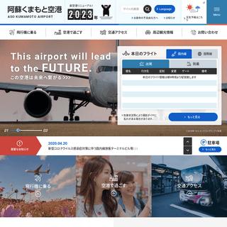 ArchiveBay.com - kmj-ab.co.jp - 阿蘇くまもと空港 オフィシャルサイト