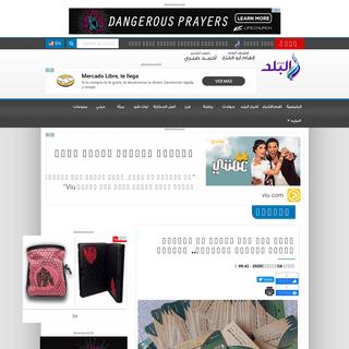 صدى البلد- موقع دعم مصر يواصل حل مشكلات تحديث بطاقات التموين.. تفاصيل