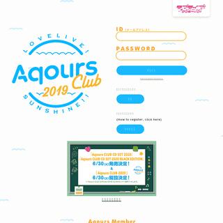 Aqours CLUB