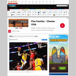 NBA》「詹皇」關鍵三分彈!湖人退勇士豪取西部客場16連勝 - 自由體育