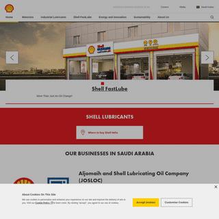 Shell Saudi Arabia - Shell Saudi Arabia Saudi Arabia
