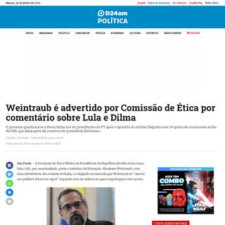 ArchiveBay.com - d24am.com/politica/weintraub-e-advertido-por-comissao-de-etica-por-comentario-sobre-lula-e-dilma/ - Weintraub é advertido por Comissão de Ética por comentário sobre Lula e Dilma