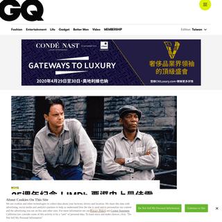 25週年紀念!IMDb 票選史上最佳電影《刺激1995》將重返大銀幕! - GQ Taiwan