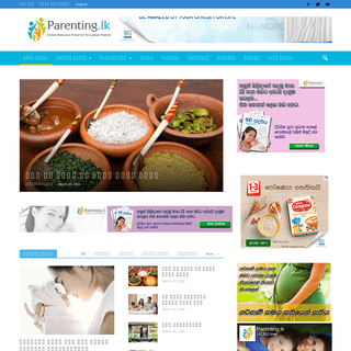 Parenting.lk - Online Parenting Advice for Sri Lankan Parents