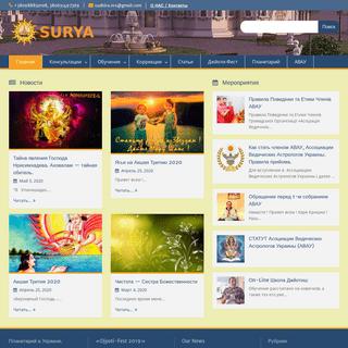 ArchiveBay.com - surya108.com - Школа Ведических Знаний