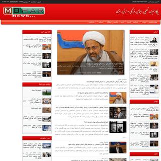 خبرگزاری محار - اخبار ایران و جهان - mohar News Agency