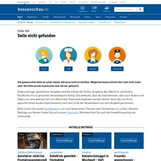 Seite nicht gefunden - hessenschau.de