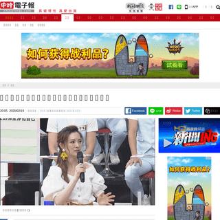 ArchiveBay.com - www.chinatimes.com/realtimenews/20200219004928-260404 - 劉真最新病況曝光!醫界人士證實:北榮住院中 - 娛樂 - 中時電子報