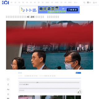 【武漢肺炎】教育局:最早4月20日分階段復課 料毋須縮短暑假 香港01 社會新聞