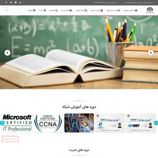 ArchiveBay.com - amirkabir-science.com - علوم نوین امیرکبیر - مرکز آموزش شبکه، امنیت، برنامه نویسی، کامپیوتر