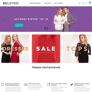 Интернет-магазин женской одежды. Купить в Киеве (Украина) недорого - Ин