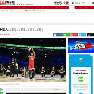 NBA》絕殺!希爾德搶下三分球大賽冠軍 - 體育 - 中時