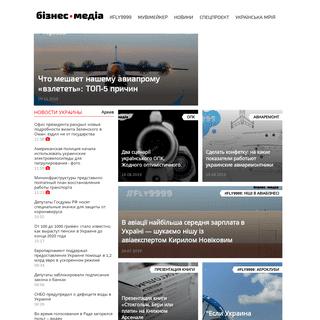 Новости Украины 2020 - Последние бизнес новости Украины сегодня - Бизнес