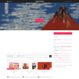 A complete backup of japaaan.com