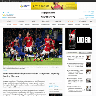 Manchester United ignites race for Champions League by beating Chelsea - The Japan Times