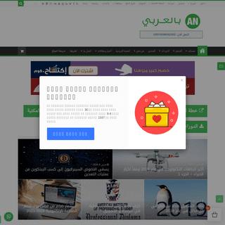 أحمد ناصر بالعربي للتدريب التقني الاحترافي