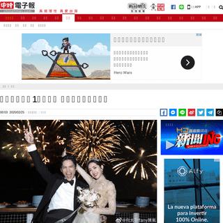 郭碧婷嫁豪門1年沒領證 婆婆揭真相扯蔡英文 - 娛樂 - 中時電子報