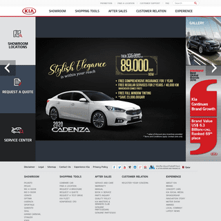 Kia Motors QATAR - The Power to Surprise