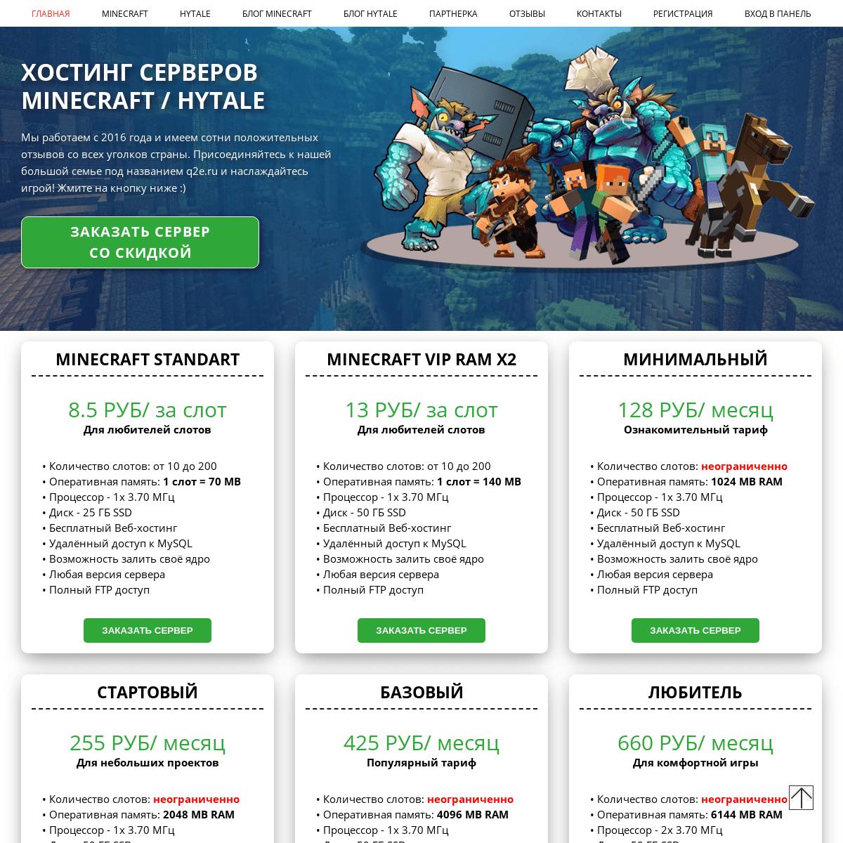 регистрация доменов рф официальный сайт