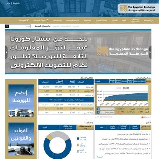 ArchiveBay.com - egx.com.eg - البورصة المصرية - الصفحة الرئيسية