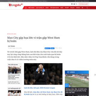 ArchiveBay.com - bongdaplus.vn/ngoai-hang-anh/man-city-gap-hoa-lon-vi-tran-gap-west-ham-bi-hoan-2885182002.html - Man City gặp họa lớn vì trận gặp West Ham bị hoãn - Bongdaplus.vn