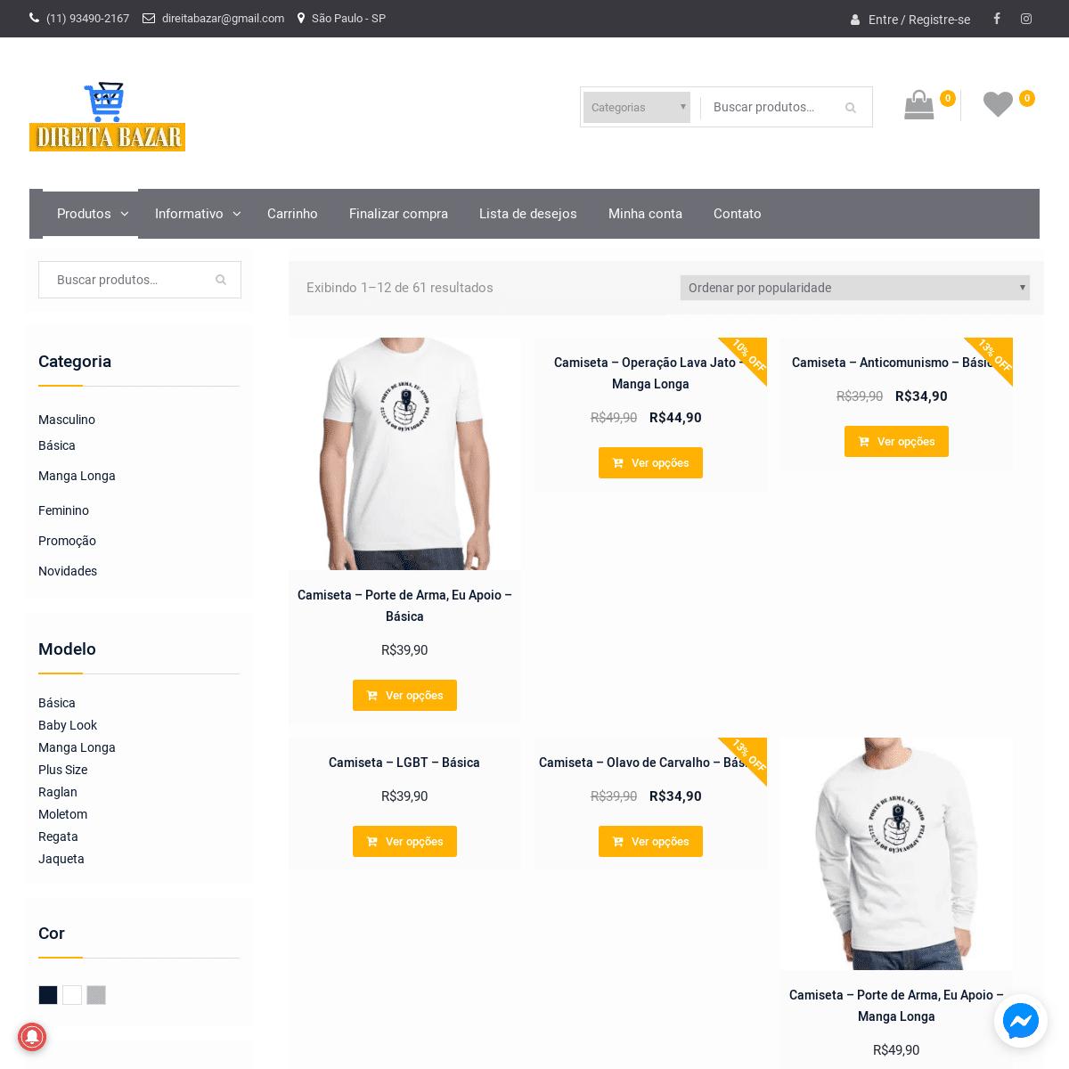 Direita Bazar – Mais que produtos- ideais.