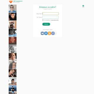 Друг Вокруг - онлайн версия