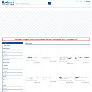 Japanese shopping proxy service |BuySmartJapan