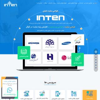 طراحی سایت - طراحی وب سایت در تهران - سئو سایت - 02126767264