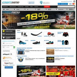 СпортDепо - Хоккейные коньки, бутсы, спортивная экипировка