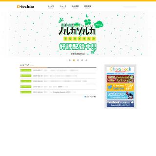 株式会社ディ・テクノ 【D-techno Co.,Ltd.】